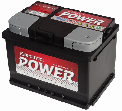 Electric akkumulator 72ah